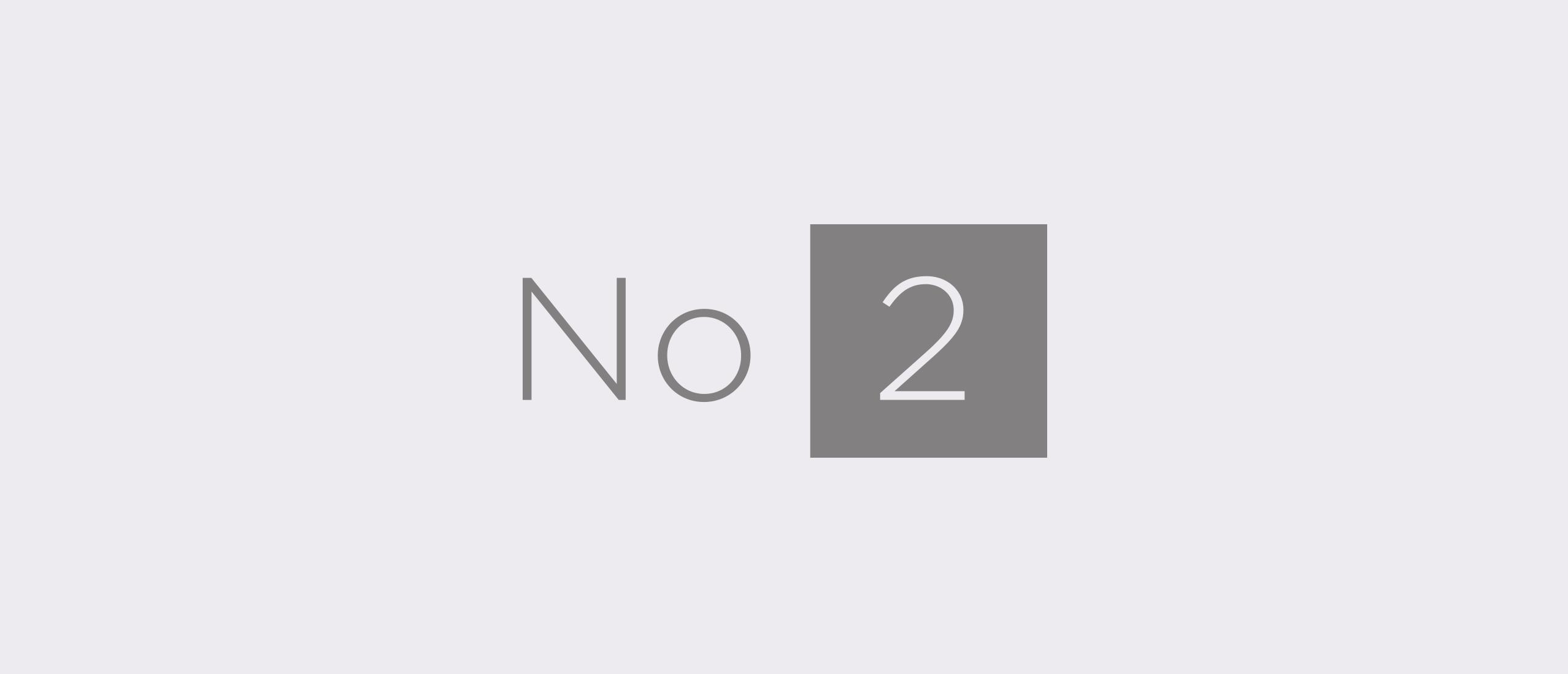 no2-logo